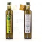 Azeite Vila Forte - Extra Virgin Olive Oil - 25ml & 0,5L - Casa Féteira