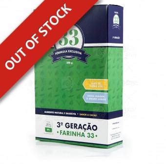 Farinha 33 - Healthy Food Chocolate Cereals Flour - 300g